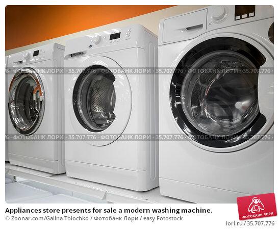 Appliances store presents for sale a modern washing machine. Стоковое фото, фотограф Zoonar.com/Galina Tolochko / easy Fotostock / Фотобанк Лори