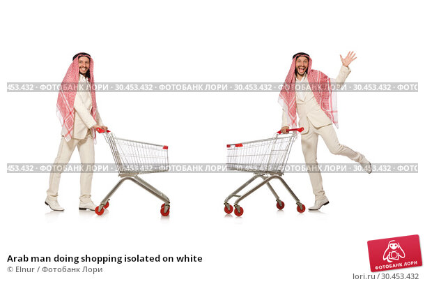 Arab man doing shopping isolated on white. Стоковое фото, фотограф Elnur / Фотобанк Лори