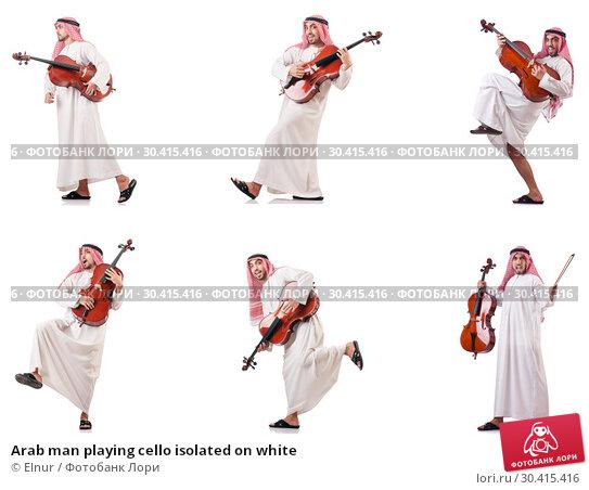 Купить «Arab man playing cello isolated on white», фото № 30415416, снято 10 июля 2020 г. (c) Elnur / Фотобанк Лори