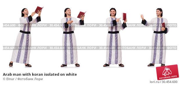 Arab man with koran isolated on white. Стоковое фото, фотограф Elnur / Фотобанк Лори