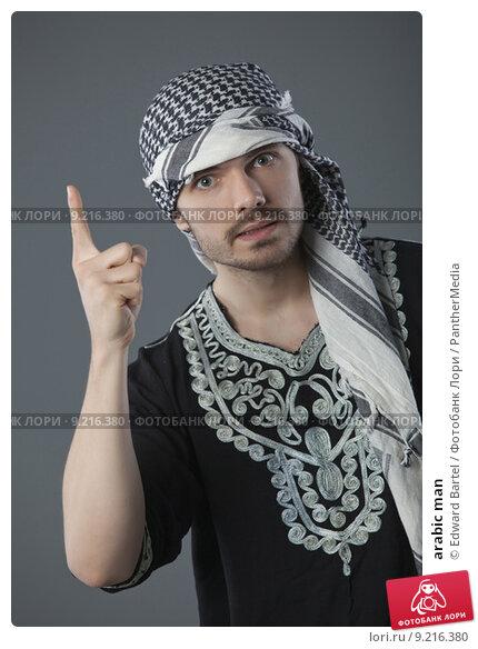 Купить «arabic man», фото № 9216380, снято 21 июля 2019 г. (c) PantherMedia / Фотобанк Лори