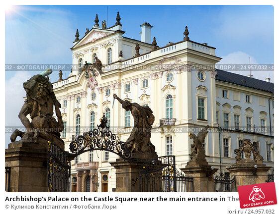 Купить «Archbishop's Palace on the Castle Square near the main entrance in The Prague Castle», фото № 24957032, снято 15 сентября 2014 г. (c) Куликов Константин / Фотобанк Лори