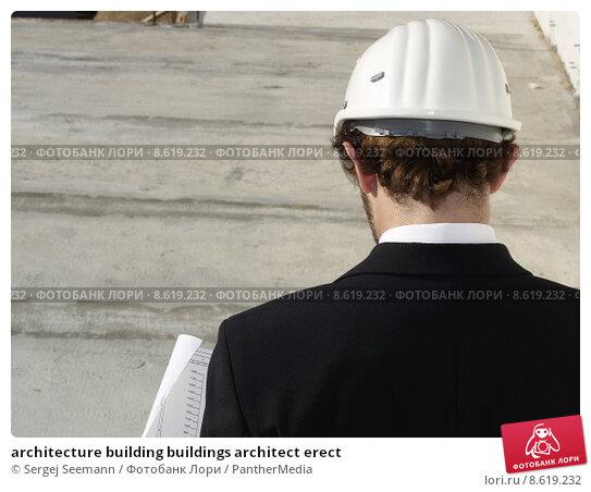 Купить «architecture building buildings architect erect», фото № 8619232, снято 17 июля 2019 г. (c) PantherMedia / Фотобанк Лори