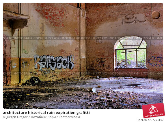 Купить «architecture historical ruin expiration grafitti», фото № 8777432, снято 19 марта 2019 г. (c) PantherMedia / Фотобанк Лори