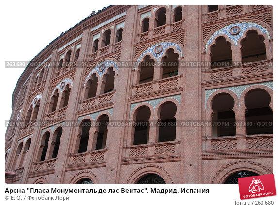 """Арена """"Пласа Монументаль де лас Вентас"""". Мадрид. Испания, фото № 263680, снято 20 апреля 2008 г. (c) Екатерина Овсянникова / Фотобанк Лори"""