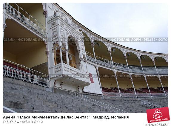 """Арена """"Пласа Монументаль де лас Вентас"""". Мадрид. Испания, фото № 263684, снято 20 апреля 2008 г. (c) Екатерина Овсянникова / Фотобанк Лори"""