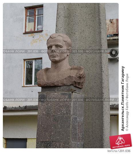 Архангельск.Памятник Гагарину, фото № 201036, снято 15 мая 2006 г. (c) Александр Fanfo / Фотобанк Лори