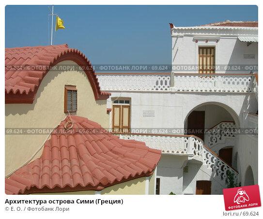 Архитектура острова Сими (Греция), фото № 69624, снято 1 августа 2007 г. (c) Екатерина Овсянникова / Фотобанк Лори