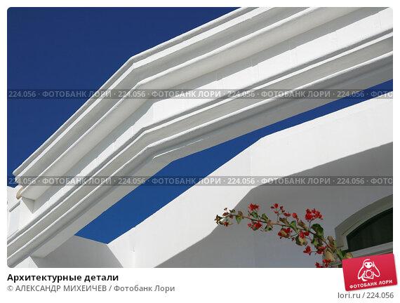 Архитектурные детали, фото № 224056, снято 18 февраля 2008 г. (c) АЛЕКСАНДР МИХЕИЧЕВ / Фотобанк Лори