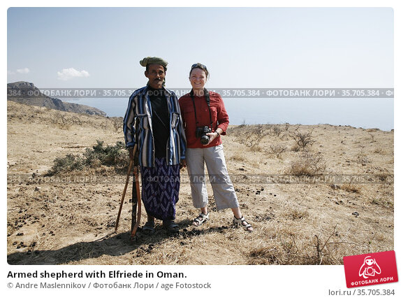 Armed shepherd with Elfriede in Oman. Стоковое фото, фотограф Andre Maslennikov / age Fotostock / Фотобанк Лори