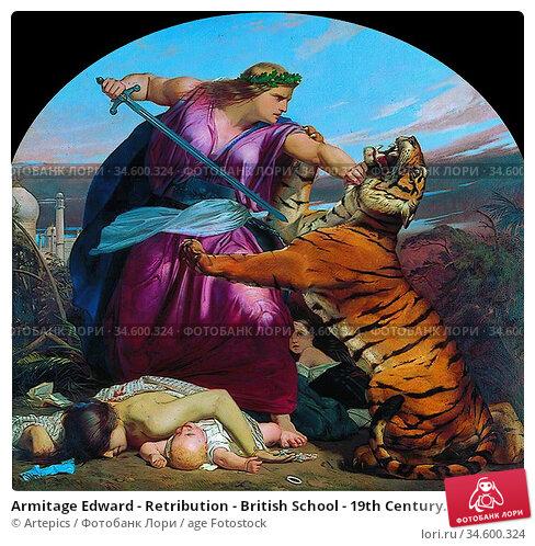 Armitage Edward - Retribution - British School - 19th Century. Стоковое фото, фотограф Artepics / age Fotostock / Фотобанк Лори