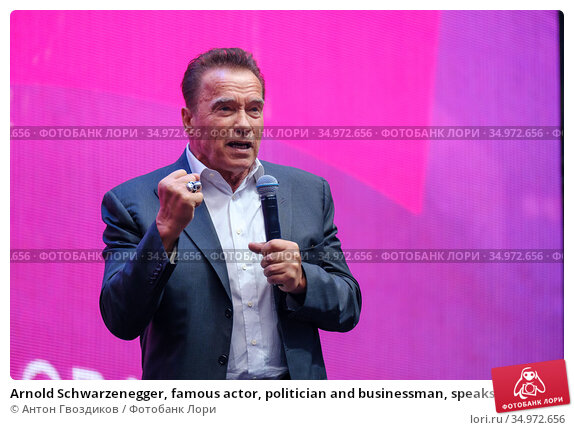 Arnold Schwarzenegger, famous actor, politician and businessman, speaks at a business forum (2019 год). Редакционное фото, фотограф Антон Гвоздиков / Фотобанк Лори