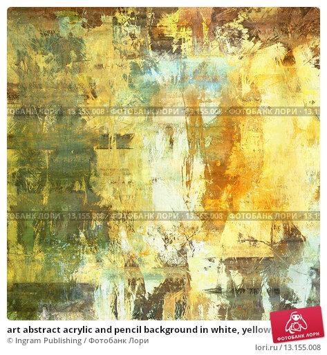 Купить «art abstract acrylic and pencil background in white, yellow, green, grey and brown colors», фото № 13155008, снято 20 марта 2019 г. (c) Ingram Publishing / Фотобанк Лори
