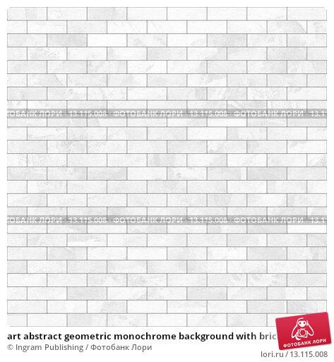 Купить «art abstract geometric monochrome background with bricks and tiles in white and light grey colors; seamless pattern», фото № 13115008, снято 19 февраля 2019 г. (c) Ingram Publishing / Фотобанк Лори