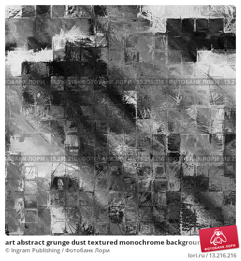Купить «art abstract grunge dust textured monochrome background in black, grey, sepia and white colors», фото № 13216216, снято 13 декабря 2019 г. (c) Ingram Publishing / Фотобанк Лори