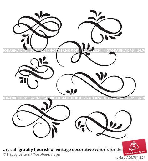 Купить «art calligraphy flourish of vintage decorative whorls for design. Vector illustration EPS10», иллюстрация № 26761824 (c) Галина Тимонько / Фотобанк Лори