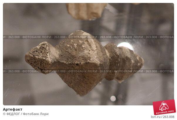 Артефакт, фото № 263008, снято 26 апреля 2008 г. (c) ФЕДЛОГ.РФ / Фотобанк Лори