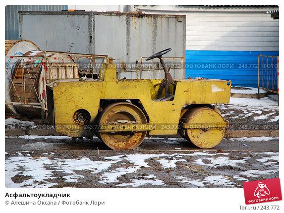 Асфальтоукладчик, эксклюзивное фото № 243772, снято 22 марта 2008 г. (c) Алёшина Оксана / Фотобанк Лори