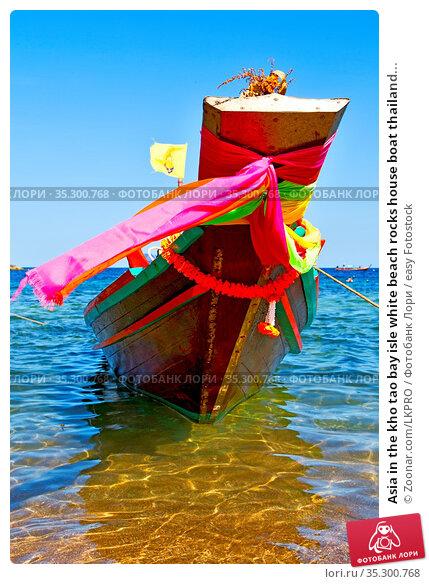 Asia in the kho tao bay isle white beach rocks house boat thailand... Стоковое фото, фотограф Zoonar.com/LKPRO / easy Fotostock / Фотобанк Лори