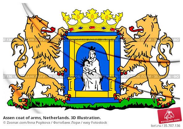 Assen coat of arms, Netherlands. 3D Illustration. Стоковое фото, фотограф Zoonar.com/Inna Popkova / easy Fotostock / Фотобанк Лори