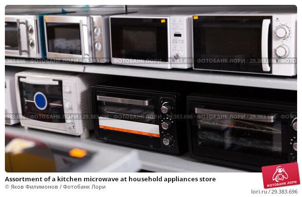 Купить «Assortment of a kitchen microwave at household appliances store», фото № 29383696, снято 1 марта 2018 г. (c) Яков Филимонов / Фотобанк Лори