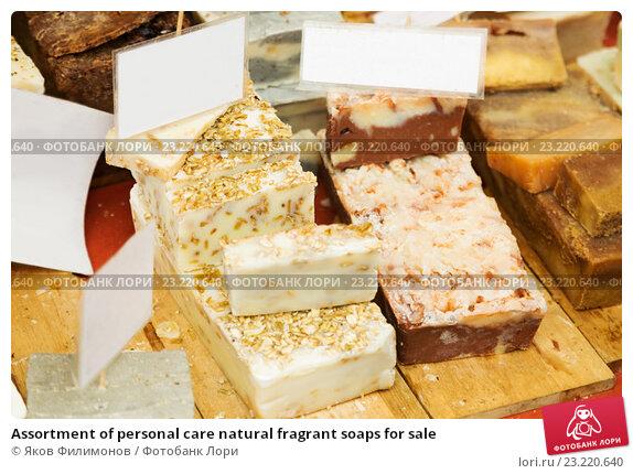 Купить «Assortment of personal care natural fragrant soaps for sale», фото № 23220640, снято 21 февраля 2019 г. (c) Яков Филимонов / Фотобанк Лори