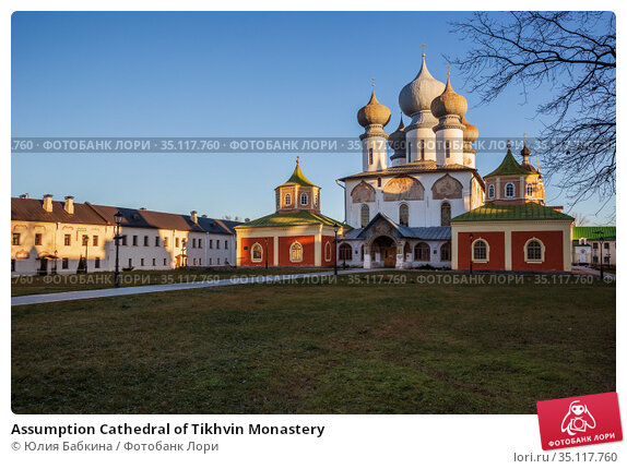 Assumption Cathedral of Tikhvin Monastery. Стоковое фото, фотограф Юлия Бабкина / Фотобанк Лори