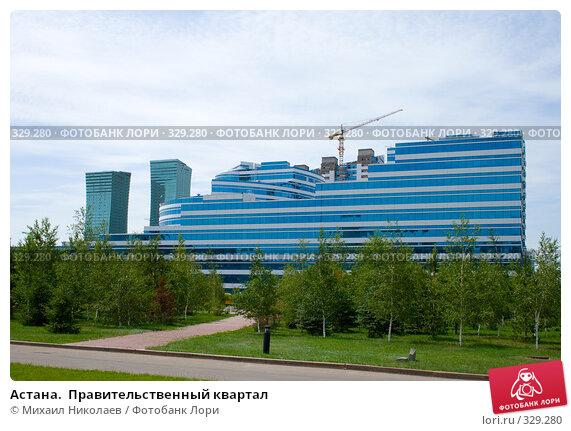 Астана.  Правительственный квартал, фото № 329280, снято 15 июня 2008 г. (c) Михаил Николаев / Фотобанк Лори