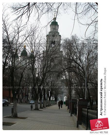Астраханский кремль, фото № 40768, снято 13 марта 2007 г. (c) Parmenov Pavel / Фотобанк Лори