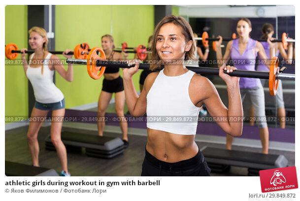 Купить «athletic girls during workout in gym with barbell», фото № 29849872, снято 26 июля 2017 г. (c) Яков Филимонов / Фотобанк Лори