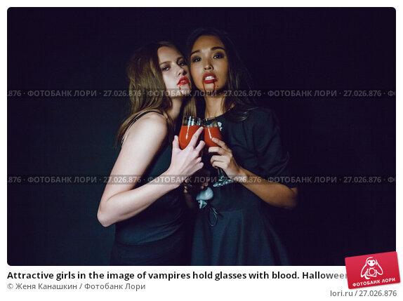 Купить «Attractive girls in the image of vampires hold glasses with blood. Halloween.», фото № 27026876, снято 22 сентября 2017 г. (c) Женя Канашкин / Фотобанк Лори