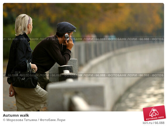Autumn walk, фото № 66088, снято 3 октября 2005 г. (c) Морозова Татьяна / Фотобанк Лори