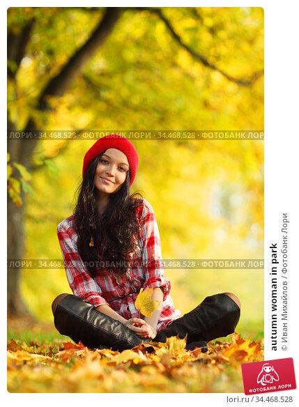 autumn woman in park. Стоковое фото, фотограф Иван Михайлов / Фотобанк Лори