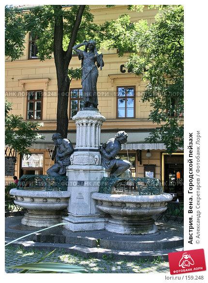 Австрия. Вена. Городской пейзаж, фото № 159248, снято 14 июля 2007 г. (c) Александр Секретарев / Фотобанк Лори