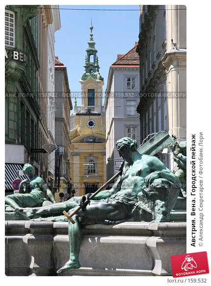 Купить «Австрия. Вена. Городской пейзаж», фото № 159532, снято 14 июля 2007 г. (c) Александр Секретарев / Фотобанк Лори