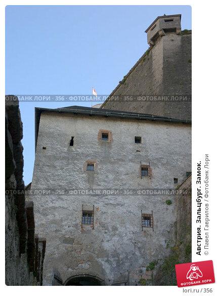 Австрия. Зальцбург. Замок., фото № 356, снято 23 августа 2017 г. (c) Павел Гаврилов / Фотобанк Лори
