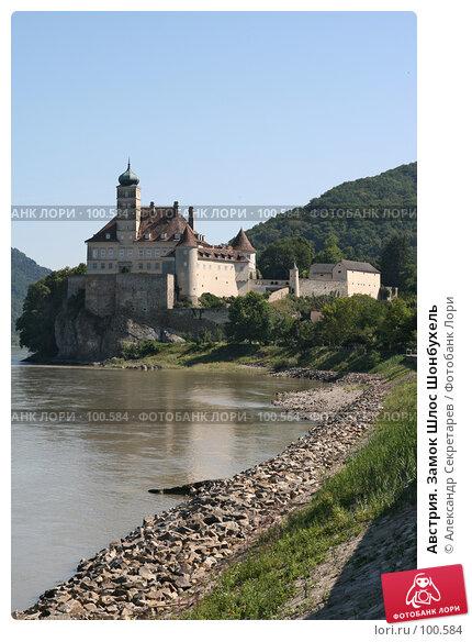 Австрия. Замок Шлос Шонбухель, фото № 100584, снято 15 июля 2007 г. (c) Александр Секретарев / Фотобанк Лори