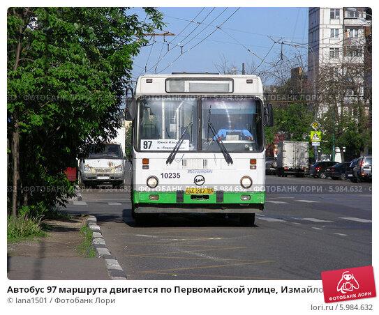 Трасса М6 Каспий Москва  Тамбов  Волгоград  Астрахань