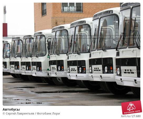 Автобусы, фото № 27680, снято 1 сентября 2006 г. (c) Сергей Лаврентьев / Фотобанк Лори