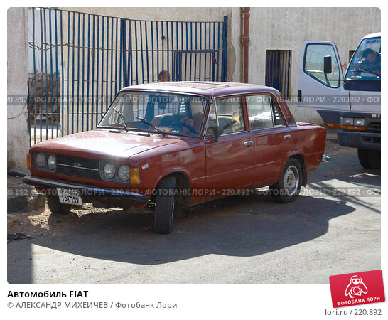 Автомобиль FIAT, фото № 220892, снято 19 февраля 2008 г. (c) АЛЕКСАНДР МИХЕИЧЕВ / Фотобанк Лори