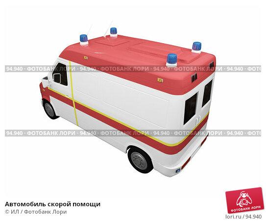 Купить «Автомобиль скорой помощи», иллюстрация № 94940 (c) ИЛ / Фотобанк Лори