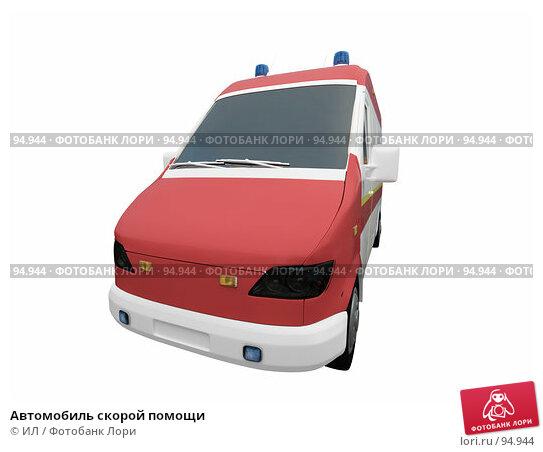 Автомобиль скорой помощи, иллюстрация № 94944 (c) ИЛ / Фотобанк Лори