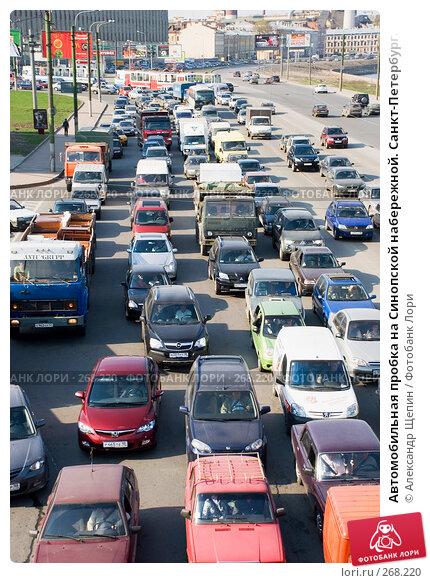 Автомобильная пробка на Синопской набережной. Санкт-Петербург., эксклюзивное фото № 268220, снято 30 апреля 2008 г. (c) Александр Щепин / Фотобанк Лори