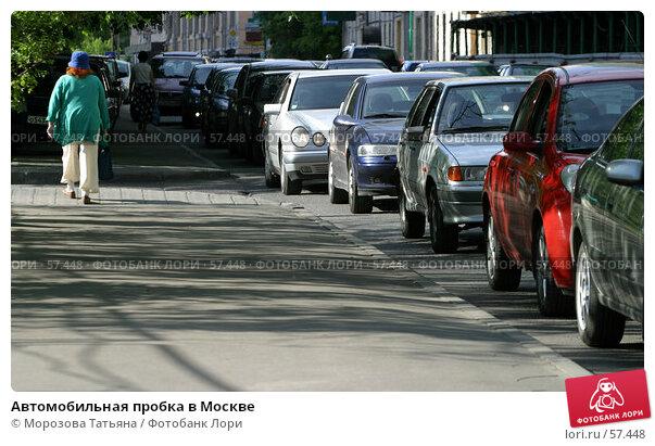 Автомобильная пробка в Москве, фото № 57448, снято 6 июля 2006 г. (c) Морозова Татьяна / Фотобанк Лори