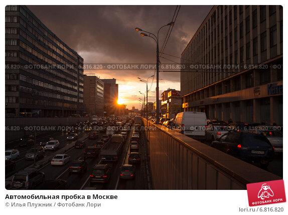 Автомобильная пробка в Москве (2014 год). Редакционное фото, фотограф Илья Плужник / Фотобанк Лори