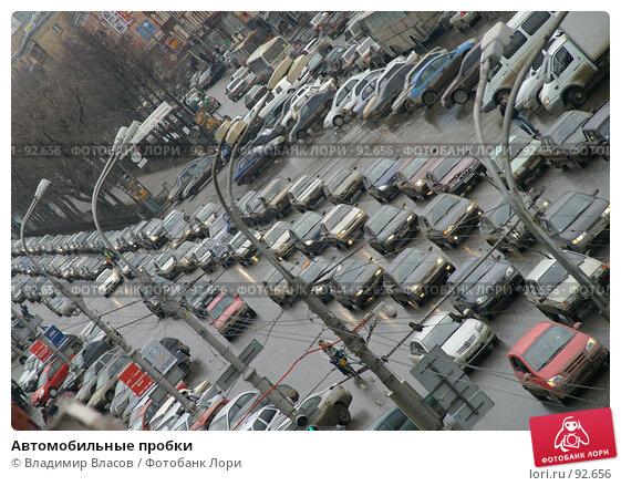 Автомобильные пробки, фото № 92656, снято 7 апреля 2007 г. (c) Владимир Власов / Фотобанк Лори
