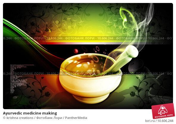 Ayurvedic medicine making . Стоковое фото, фотограф krishna creations / PantherMedia / Фотобанк Лори
