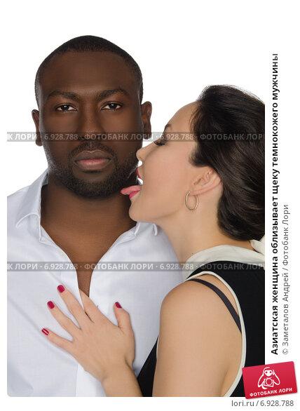 знакомства с чернокожими мужчинами из европы