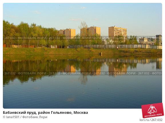 Бабаевский пруд, район Гольяново, Москва, эксклюзивное фото № 267032, снято 28 апреля 2008 г. (c) lana1501 / Фотобанк Лори