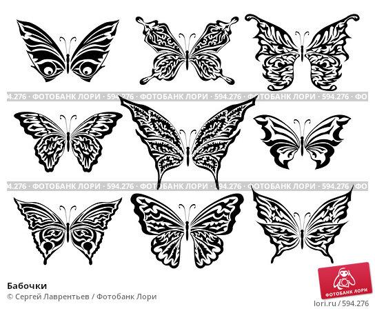 Бабочки, иллюстрация № 594276 (c) Сергей Лаврентьев / Фотобанк Лори